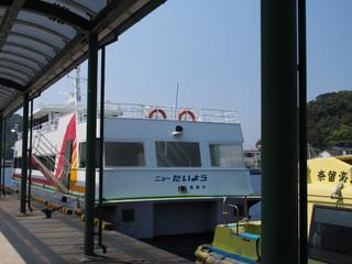 P5040074